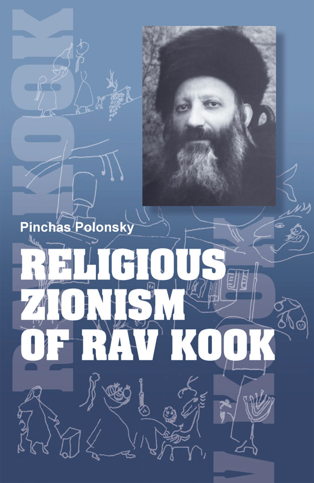 Cover image for RELIGIOUS ZIONISM OF RAV KOOK